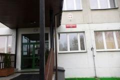 Szkoła Podstawowa nr 42 w Lublinie